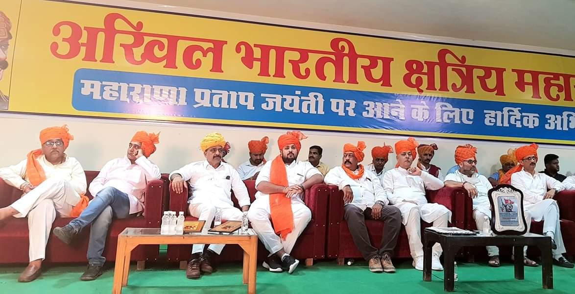 Himachal Pradesh Event